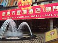 MC 澳門 Macau shuttle bus from StarWorld Casino to 關閘廣場 Praça das Portas do Cerco border gate square January 2019 SSG 15.jpg