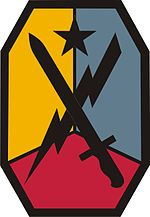 MCoE shoulder patch.jpg