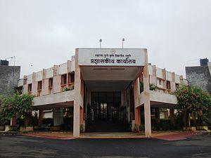 Mahatma Phule Krishi Vidyapeeth - Main Administrative Building of Mahatma Phule Krishi Vidyapeeth