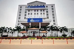 Mazumdar Shaw Medical Centre - Image: MSMC Building Image