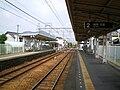 MT-Meiden Kakamigahara Station-Platform.jpg