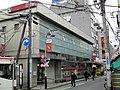 MUFG Bank Kami-Shakujii Branch.jpg