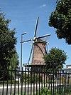 maassluis, de molen 2009-08-23 14.48