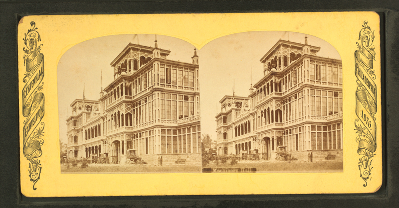 File:Machinery Hall, from Robert N. Dennis collection of stereoscopic views.png