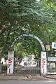 Maharaja's college gate - ernakulam.JPG