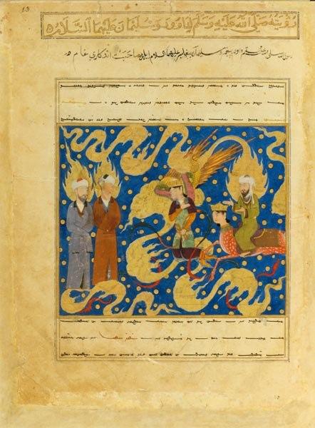 Mahomet, David et Salomon-Mîr Haydar, Mirâdj nâmeh-1436