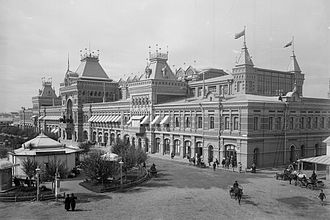 All-Russia Exhibition 1896 - Main Fair building, Nizhny Novgorod,  1896