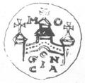 Mainzer Pfennig (12. Jh).png