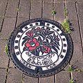 Manhole flowers Matsuyama 2.jpg