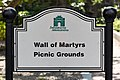 Manila Philippines Intramuros A-prefered-picnic-ground-01.jpg