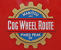 Manitou and Pike's Peak Railway.jpg