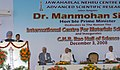 Manmohan Singh addressing the gathering at the inauguration of International Centre for Materials Science, at Jawaharlal Nehru Centre for Advanced Scientific Research, in Bangalore, Karnataka on December 03, 2008.jpg