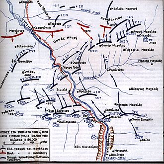 Battle of Kresna Gorge - Advance of the Greek forces after breaking through the Kresna Gorge (July, 25-30)