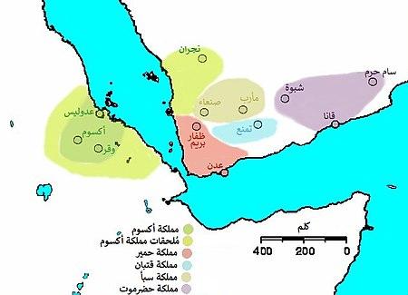 Map of Aksum and South Arabia ca. 230 AD-ar.jpg