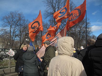 March in memory of Boris Nemtsov in Moscow (2017-02-26) 09.jpg