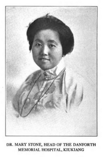 Mary Stone (doctor) Chinese medical doctor