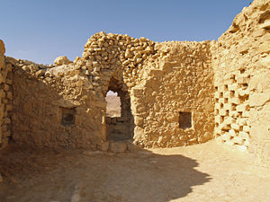 Dovecote at Masada, where ashes were probably stored - the openings have been shown to be too small for pigeons to fit.
