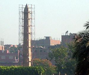 El Matareya, Cairo - The Masalla Obelisk, in Mataria.