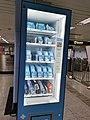 Mask vending machine in Nenjiang Road Station.jpg