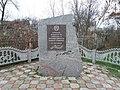 Mass Grave of Soviet soldiers, Cherednytske Cemetery.jpg