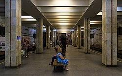 May2015 Volgograd img12 Komsomolskaya metrotram station.jpg