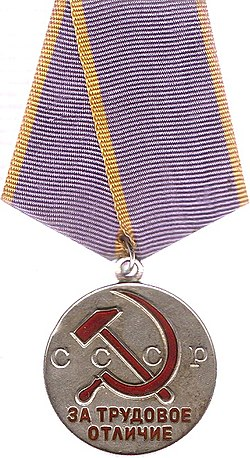 Medal For Distinguished Labour.jpg