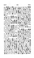 Medhurst 1848 1396.pdf