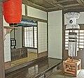 Megumi (Abarembo Shogun TV Series).jpg