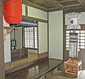Abarenbō Shōgun - Megumi, Fire company on Abarenbo Shogun
