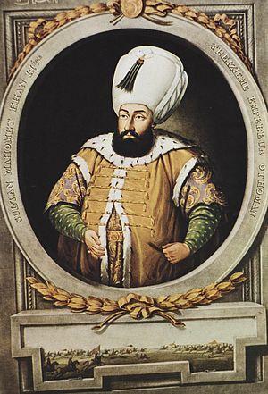 Mehmed III - Image: Mehmed III