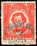 Mexico 1881 documents revenue F81A.jpg
