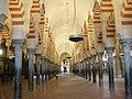 Mezquíta Catedral de Córdoba - panoramio.jpg