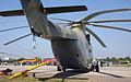 Mi-26 (1).jpg