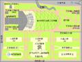 Millennium Park Map labels(zh-hant).png