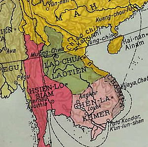 Fourth Chinese domination of Vietnam - Image: Ming Domination of Vietnam