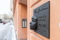 Minnesmärke till Tove Jansson - Memorial plaque to Tove Jansson 03.png