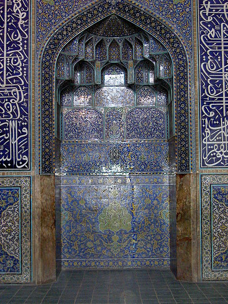 File:Mithrab of the Sheikh Lotf Allah Mosque.jpg