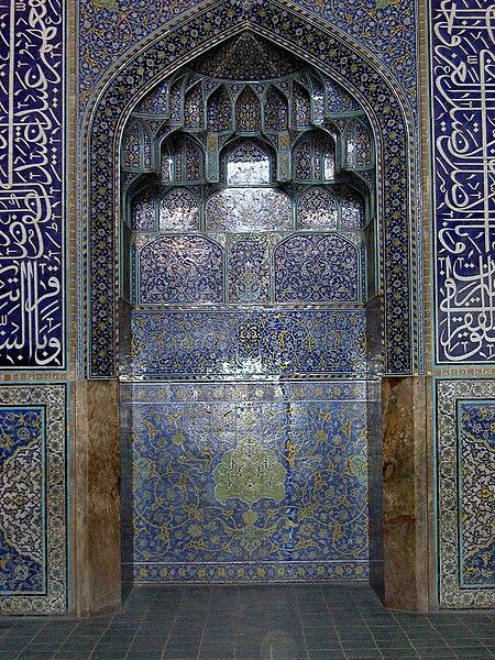Shaykh Lutfallah Mosque