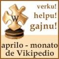 Monato-de-Vikipedio 201004 125x125.jpg