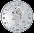 Moneda de cincuenta céntimos de bolívar anverso enero 2018.jpg