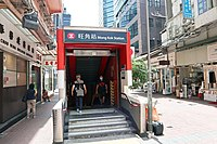Mong Kok Station 2020 07 part8.jpg