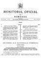 Monitorul Oficial al României. Partea I 2005-07-05, nr. 579.pdf