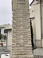 Monument morts Gagny 12.jpg