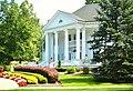 Mooreland Mansion (9462126296).jpg