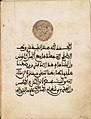 Moroccan-American Treaty of Peace and Friendship 01.jpg