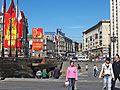 Mosca-piazza del cremlino 01.jpg