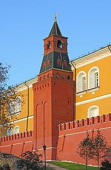 Mauer und türme des moskauer kremls