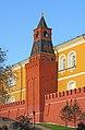 Moscow 05-2012 Kremlin 10.jpg