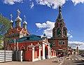 Moscow ChurchStGregoryNeocaesarea1.jpg