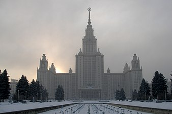 Moscow State University, Moscow, Russia.jpg